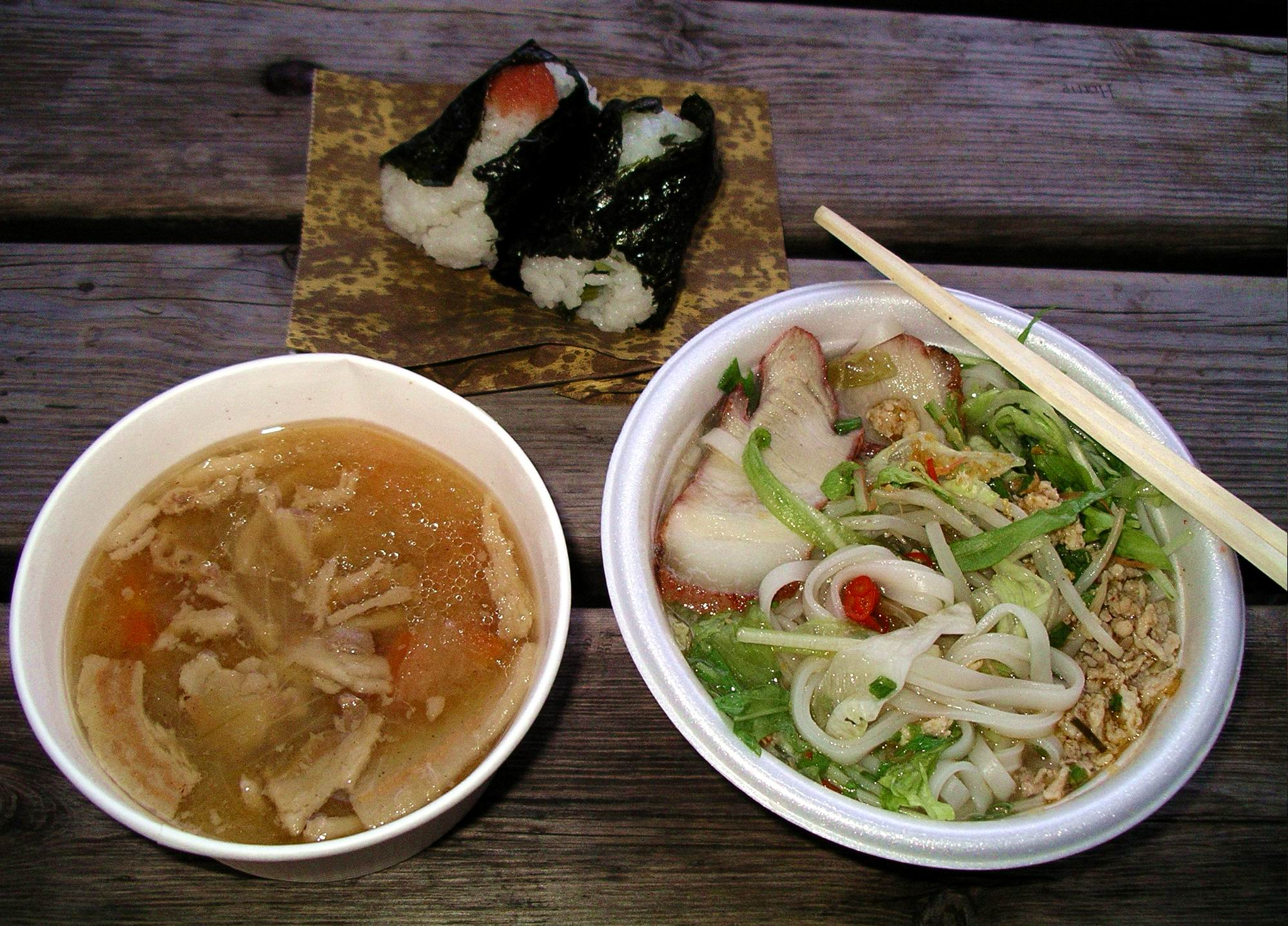 File:Pho with onigiri and tonjiru.jpg - Wikimedia Commons