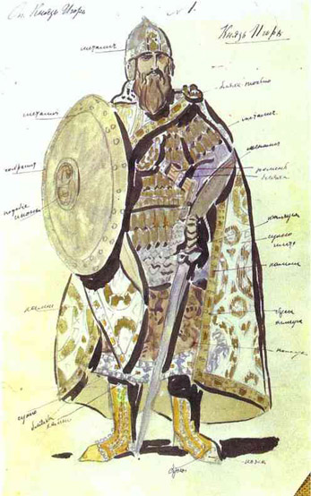 Эскиз костюма князя Игоря для постановки оперы А.П.Бородина «Князь Игорь» в Мариинском театре. 1909