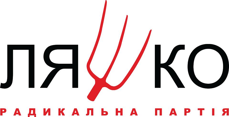 Logo der Radikalen Partei