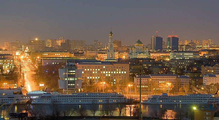 Description rostov-on-don skyline