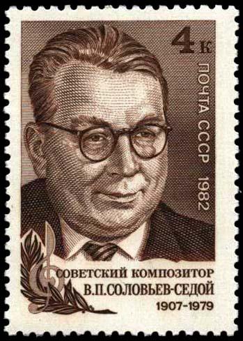 File:Rus Stamp-SolSedoy.jpg