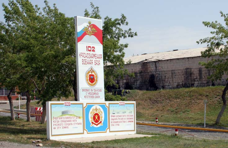 Russian 102nd Military Base Entrance.jpg