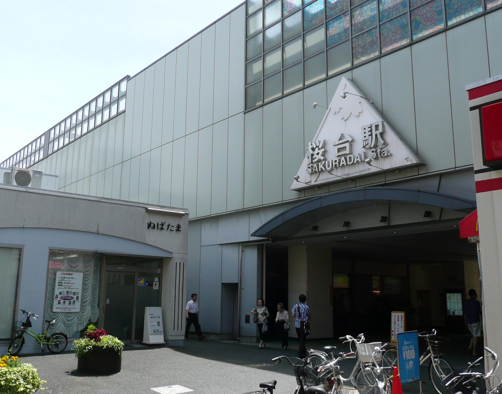 練馬区桜台 郵便番号