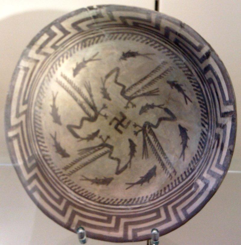 The Samarra bowl
