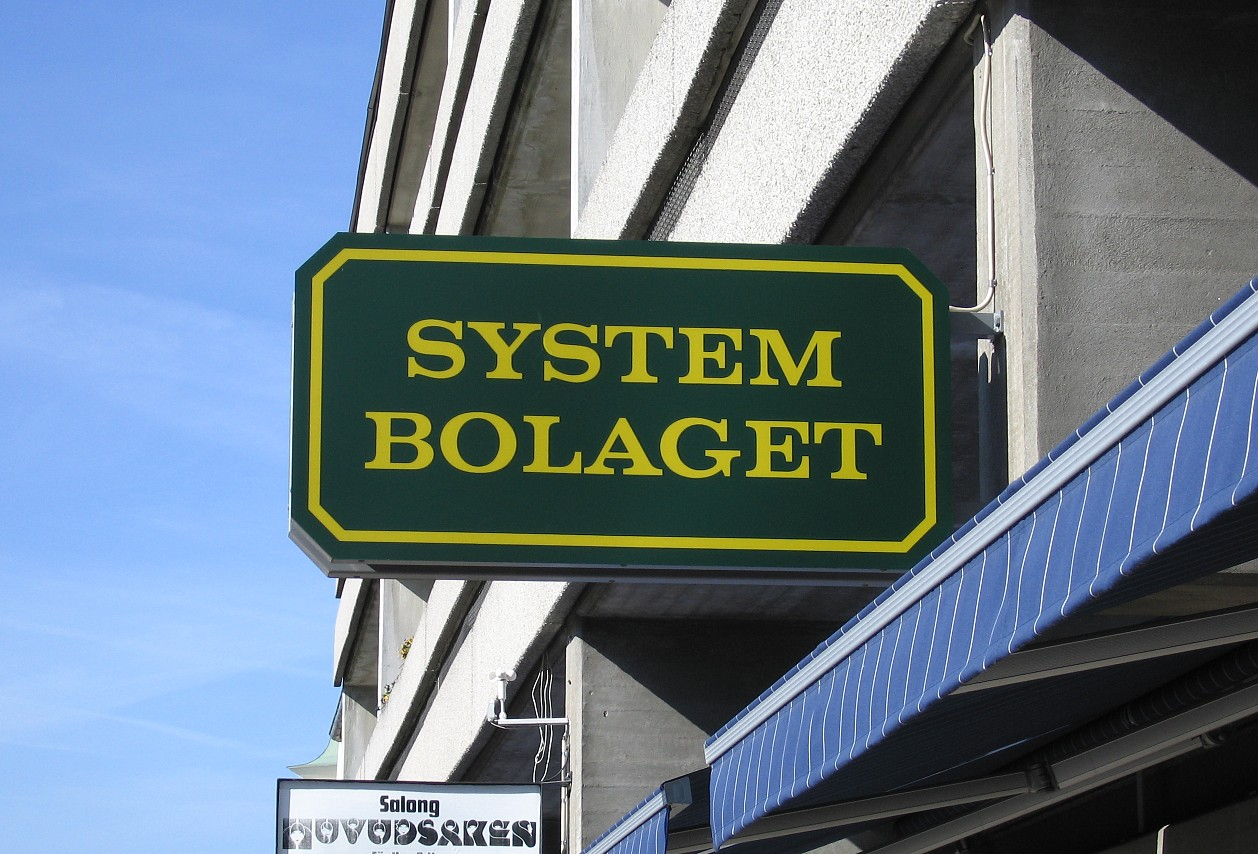 En bekant skylt. Bilden länkad från Wikimedia Commons (foto Christian Koehn, 2006)