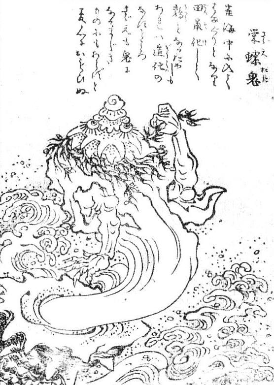 http://upload.wikimedia.org/wikipedia/commons/1/1d/SekienSazae-oni.jpg