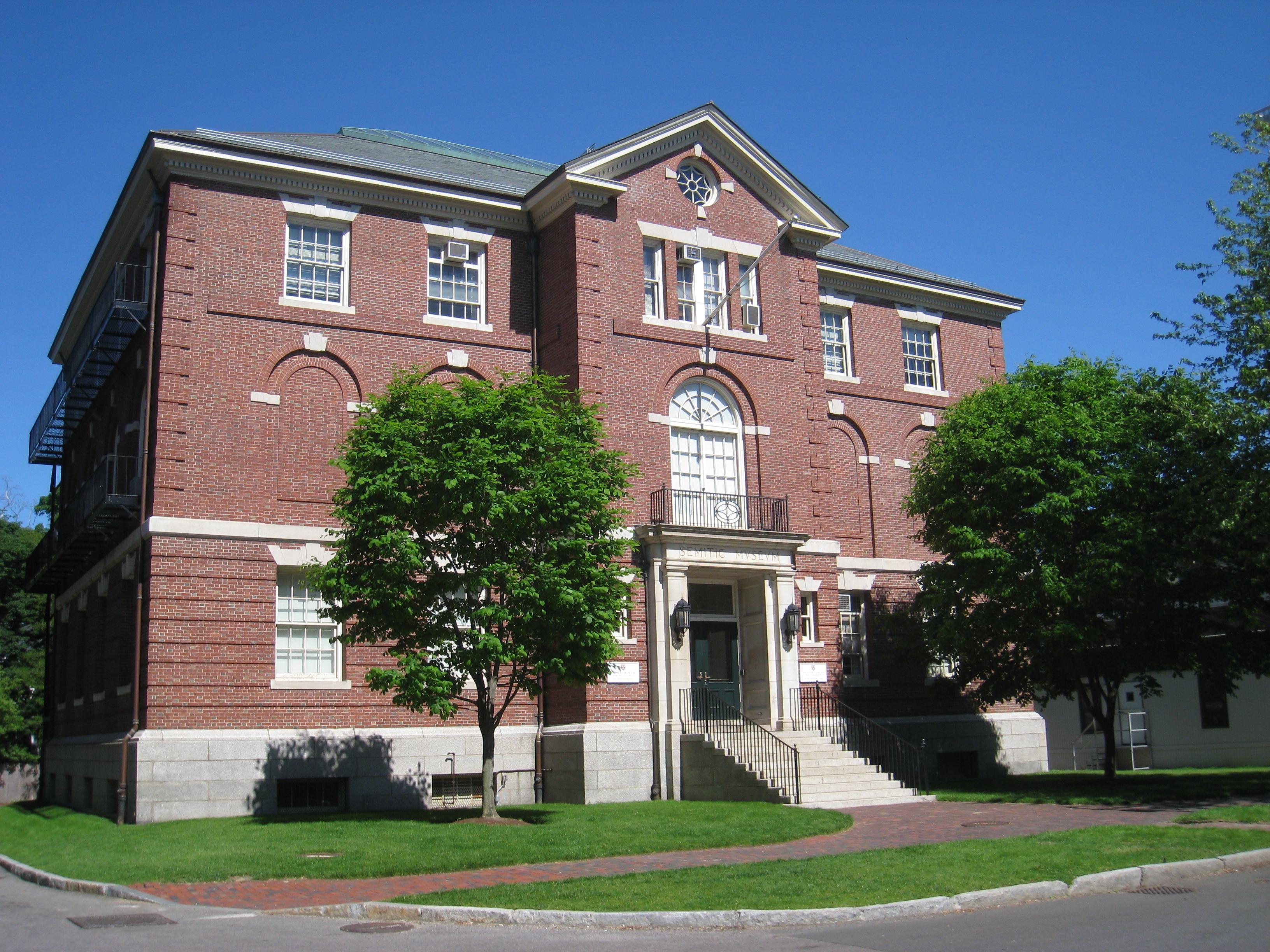 Semitic Museum