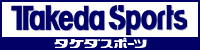 Takeda Sports logo.png