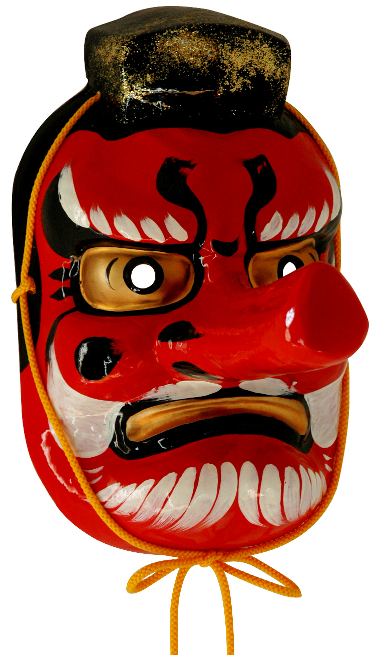 japanese word for mask