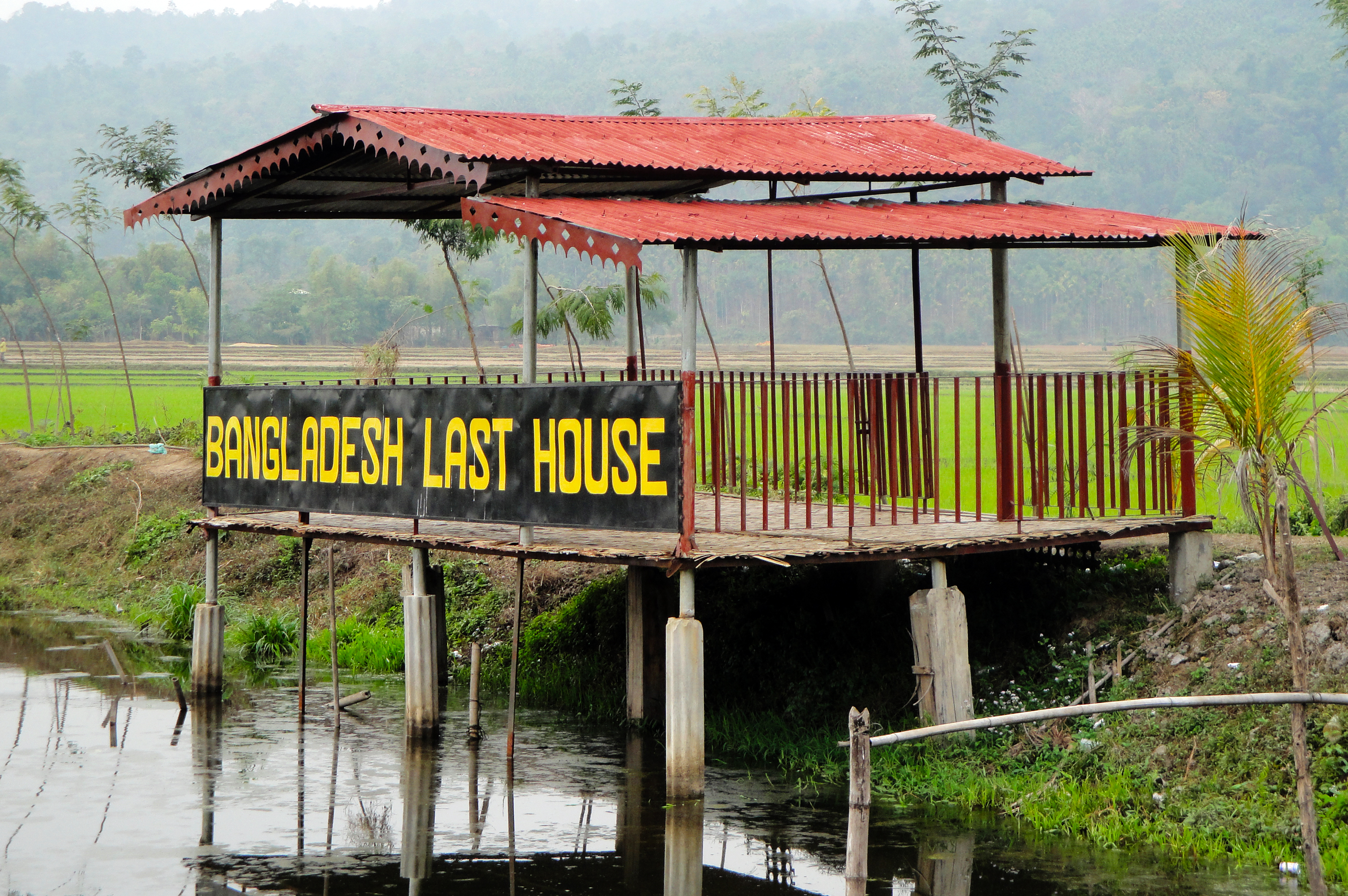 File the last house of bangladesh sylhet 01 jpg for Bangladesh house picture