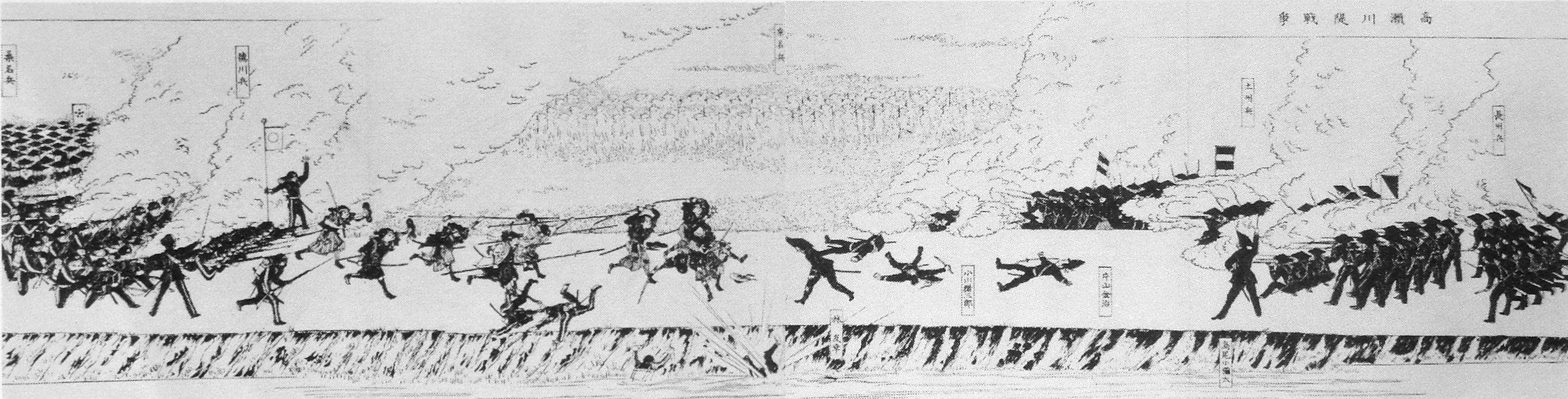 война в японии 1863-1867 битвы помощью
