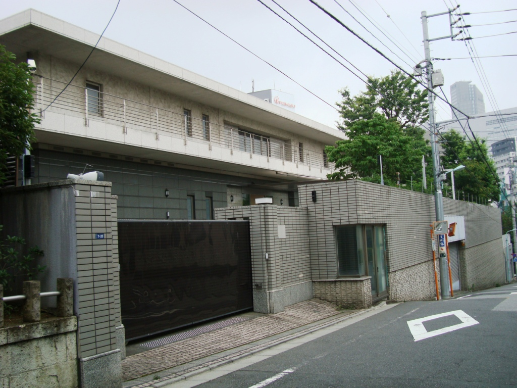 麻生太郎 自宅