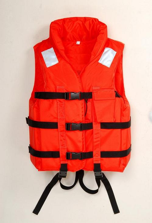 File:Universal Life Jacket.JPG - Wikimedia Commons