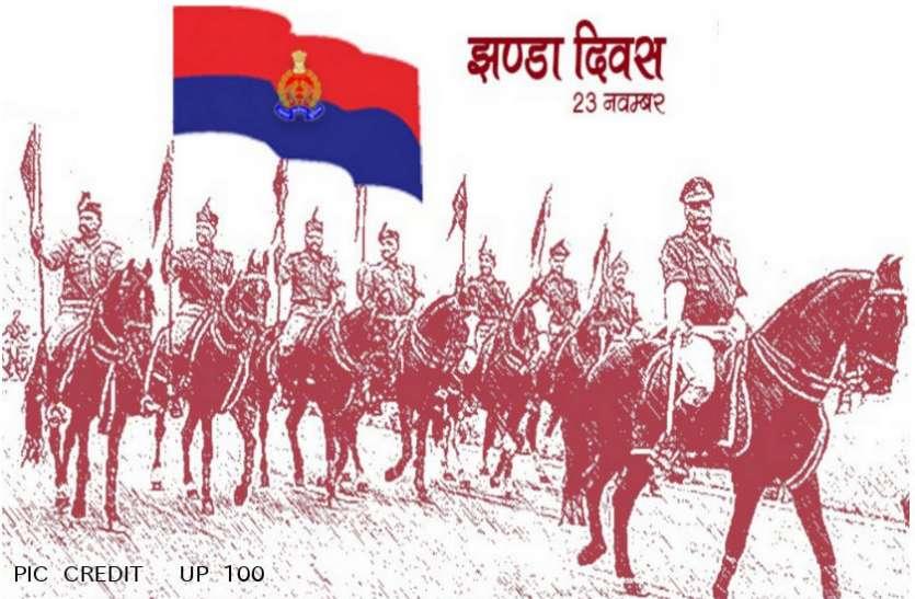 Uttar Pradesh Police - Wikipedia