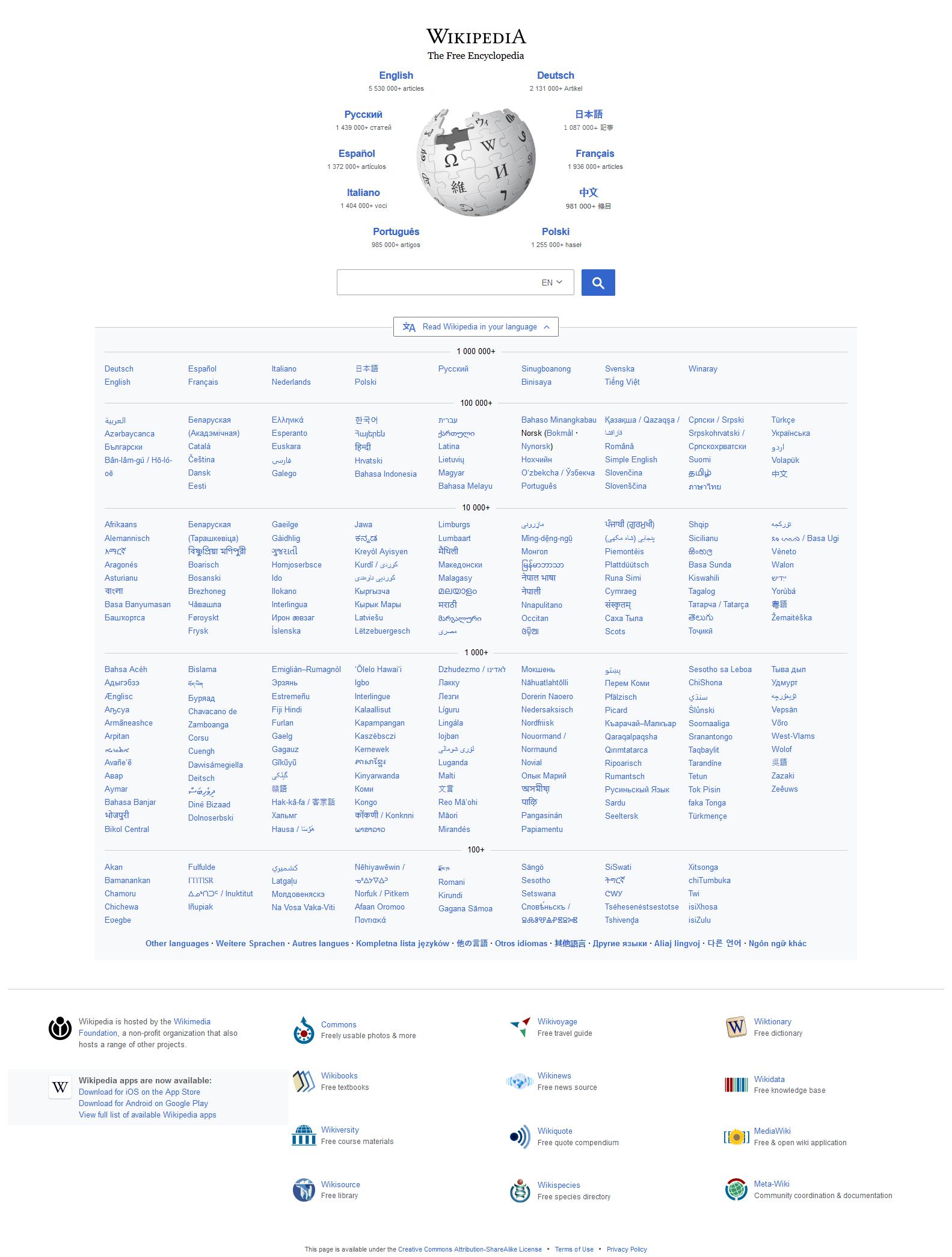 List of Wikipedias - Wikipedia