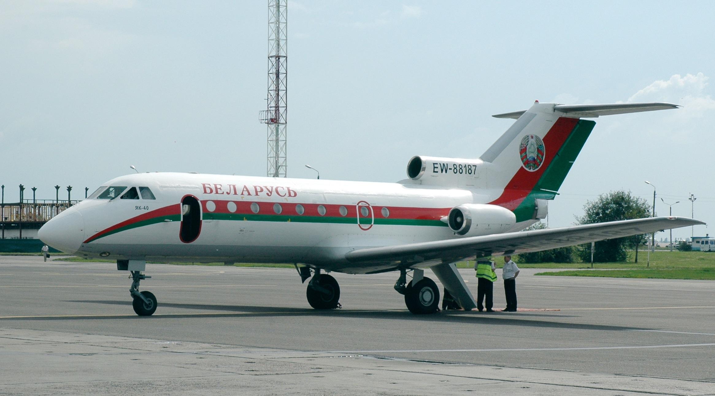 Картинки по запросу Belarus Airlines