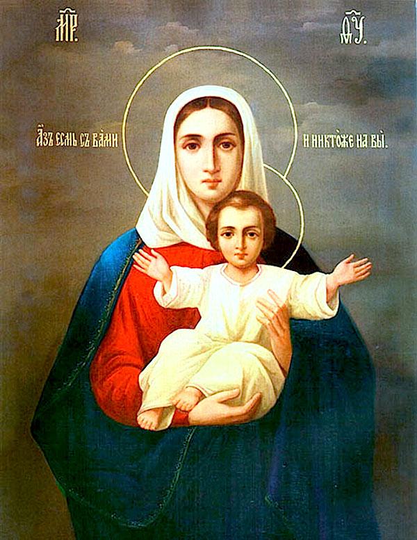 Величие Божией Матери.