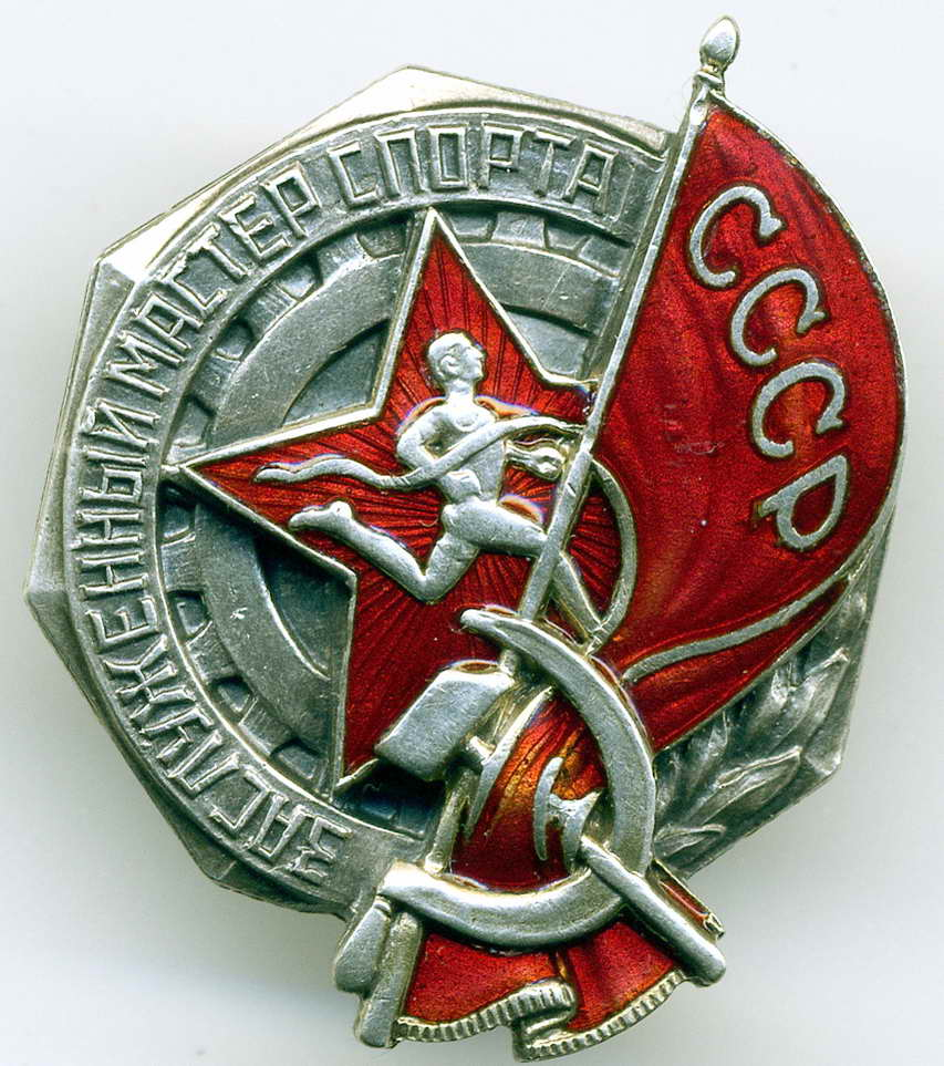 Unified Sports Classification System of the USSR and
