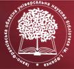Логотип Івано-Франківської ОУНБ ім. І.Франка.png