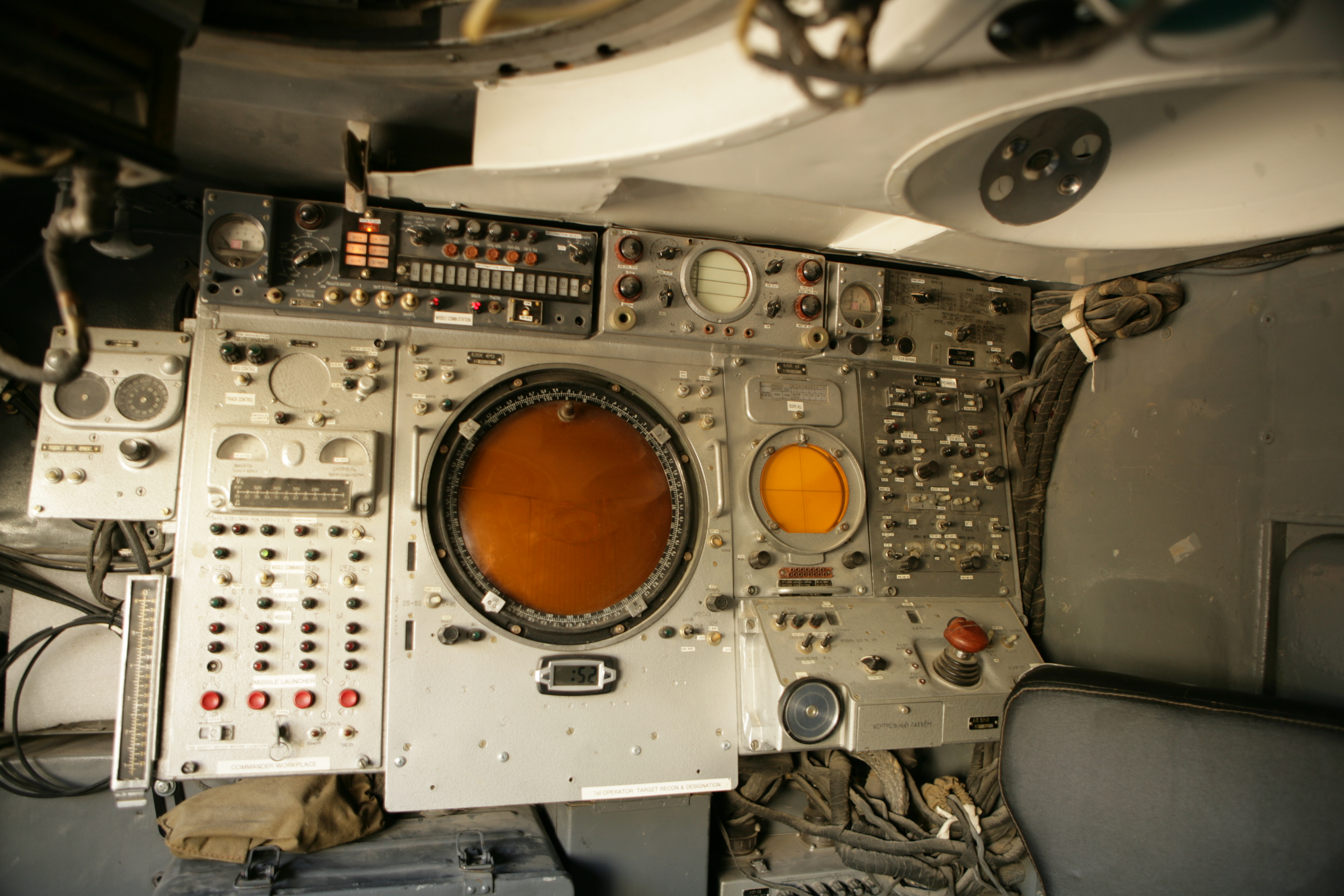 File:1S91 missile guidance system control station.JPG - Wikimedia Commons