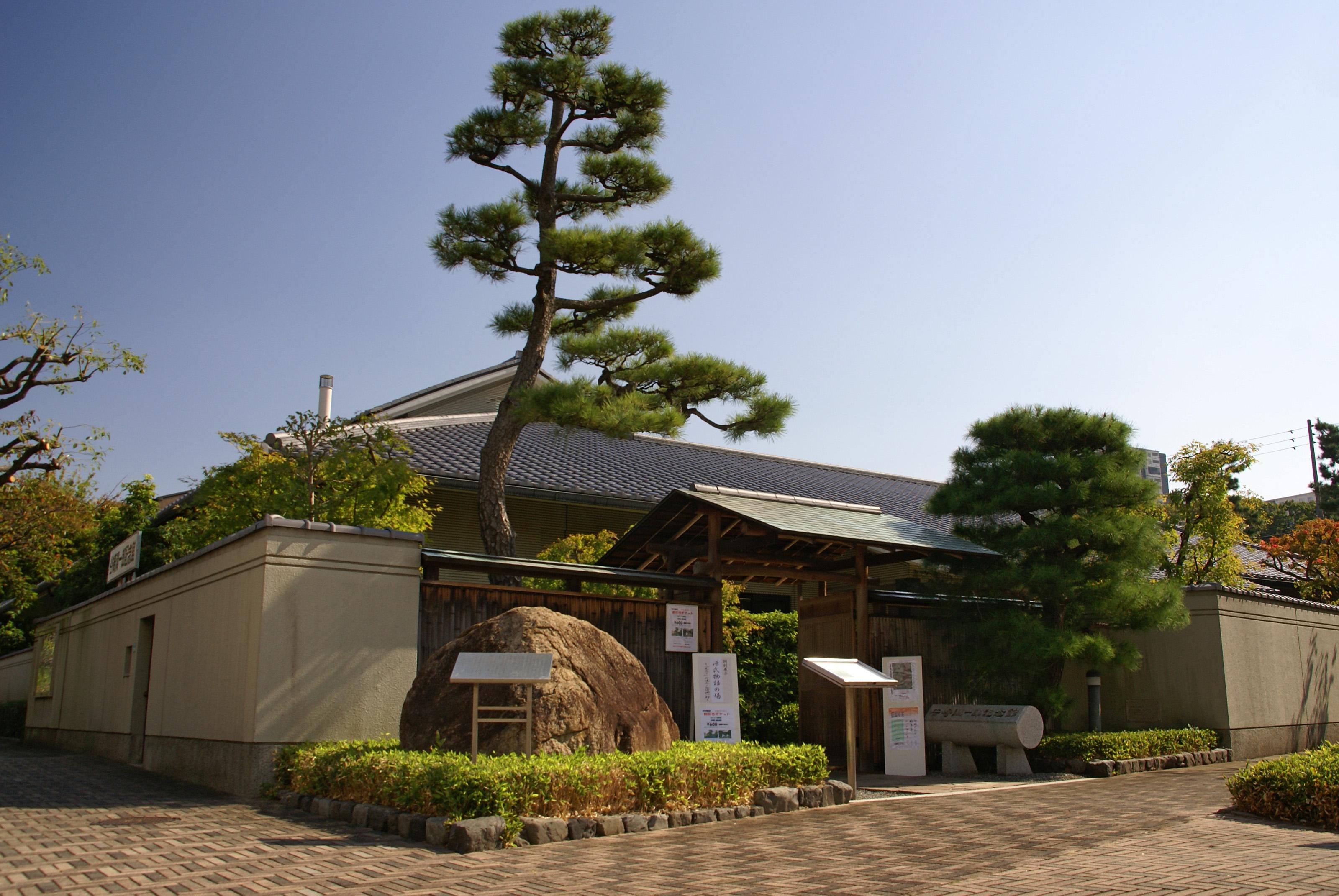 芦屋市谷崎潤一郎記念館 - JapaneseClass.jp