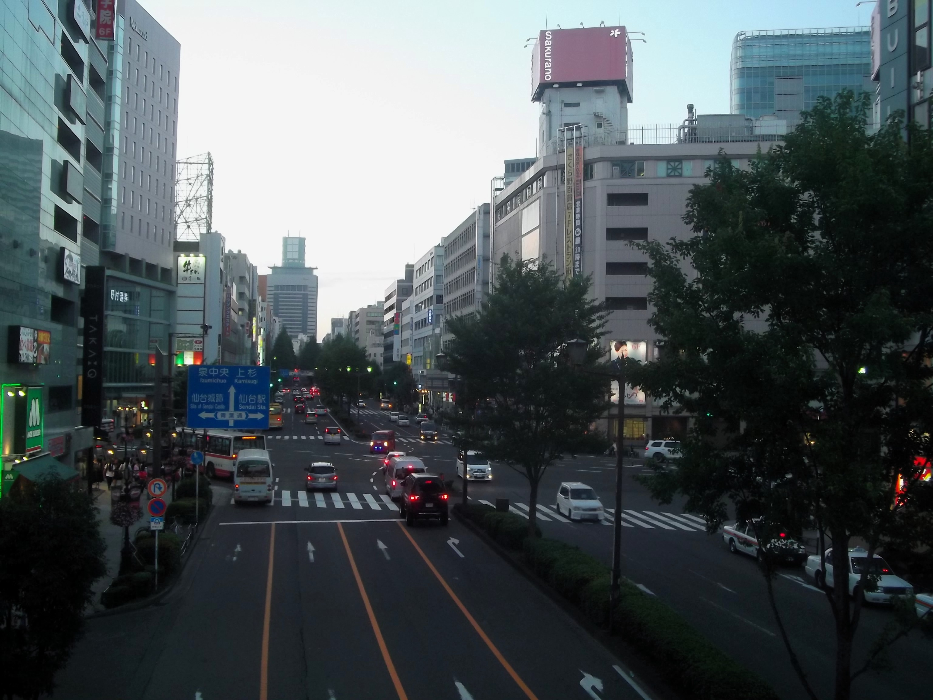 dating sendai Join our intrepid writer nick on a journey to the inaugural kizuna festival in sendai to celebrate the community, cooperation and cultural diversity of the tohoku region.