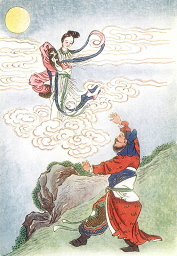 Chang'e flies to the moon - Project Gutenberg eText 15250