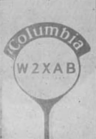 First logo used in experimental phases