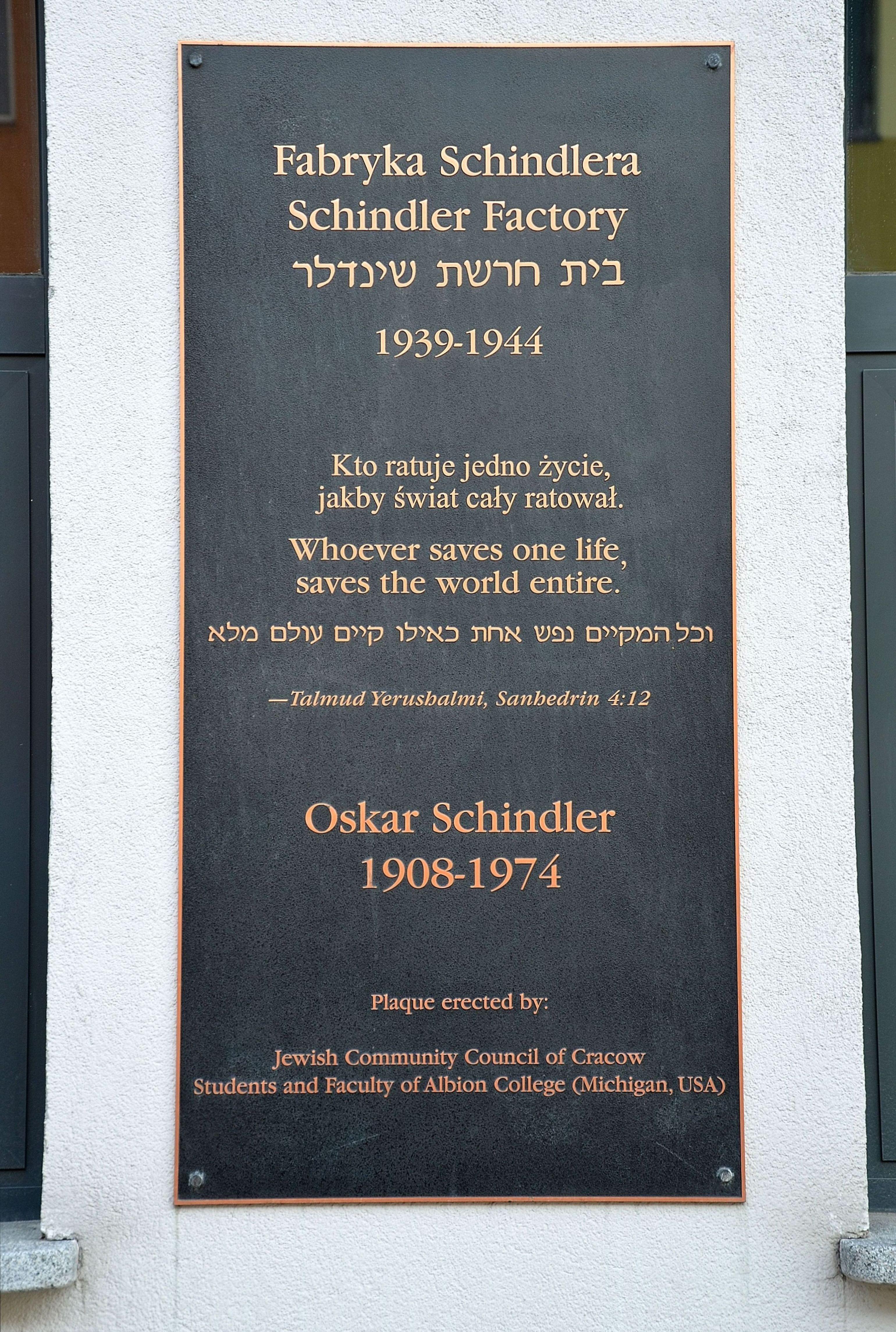 commemorative-plaque-schindler-s-emalia-factory-in-krakow