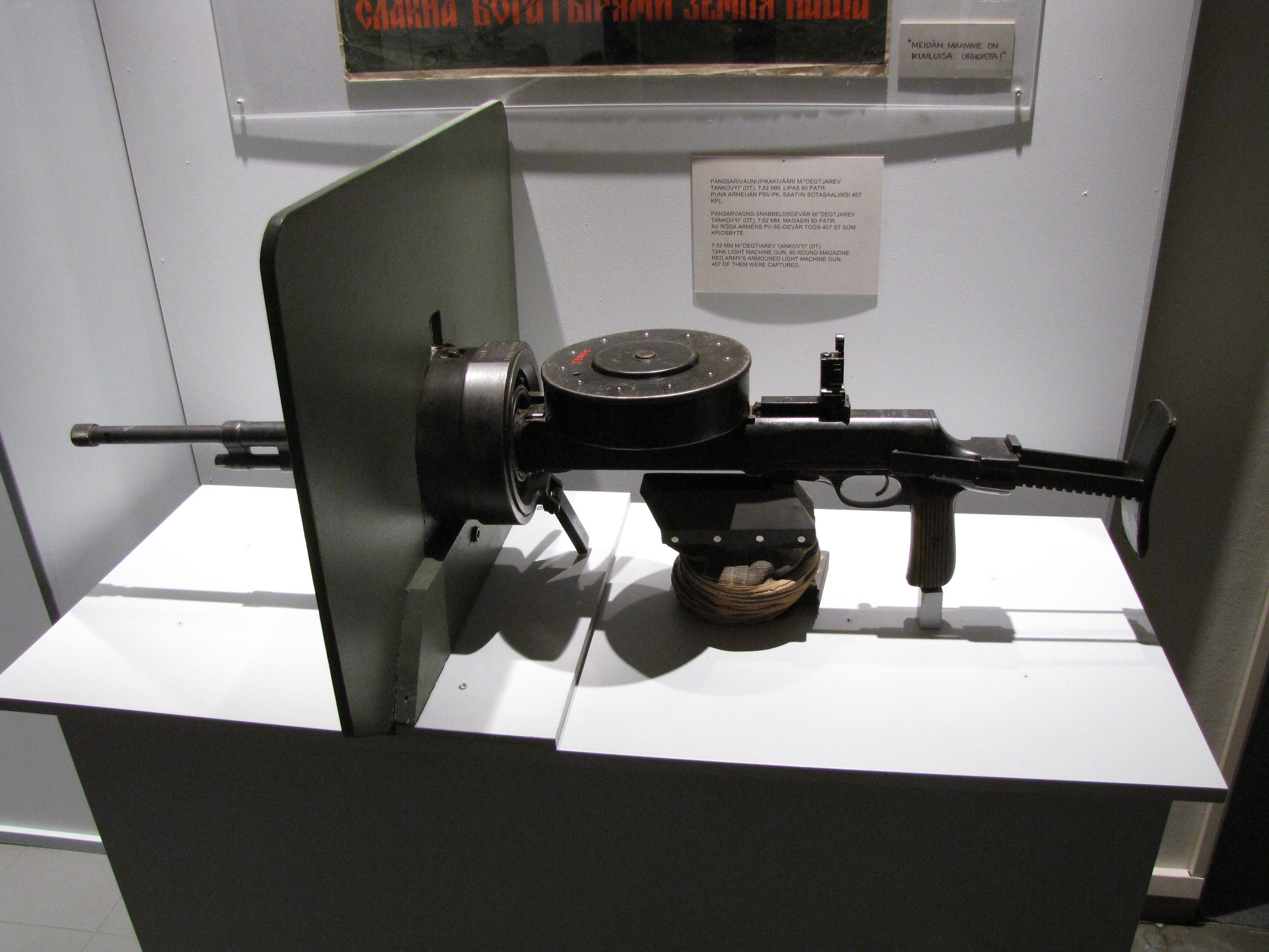 Description Machine A Caf Ef Bf Bd Beem