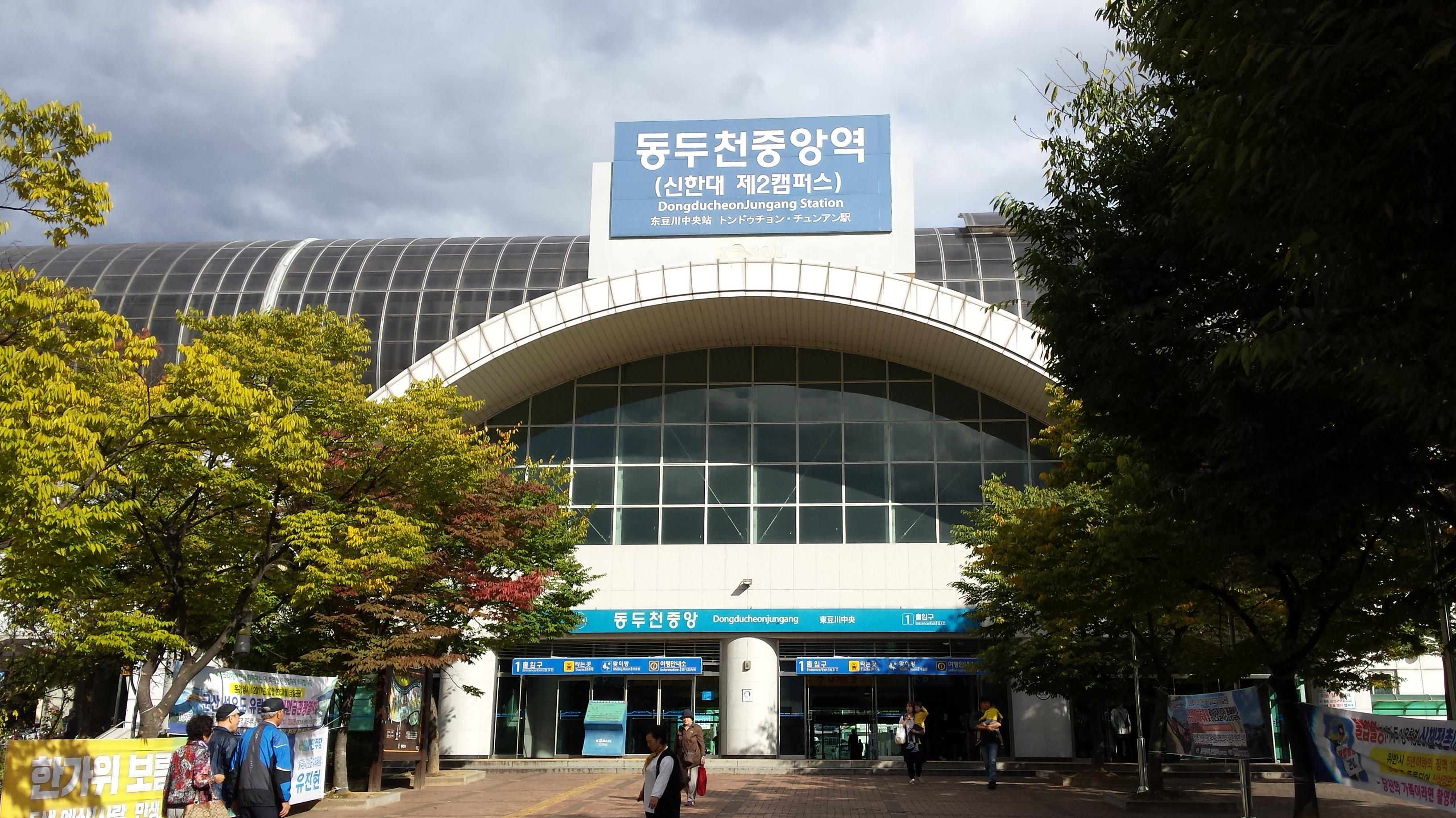 Dongducheonjungang Station.jpg