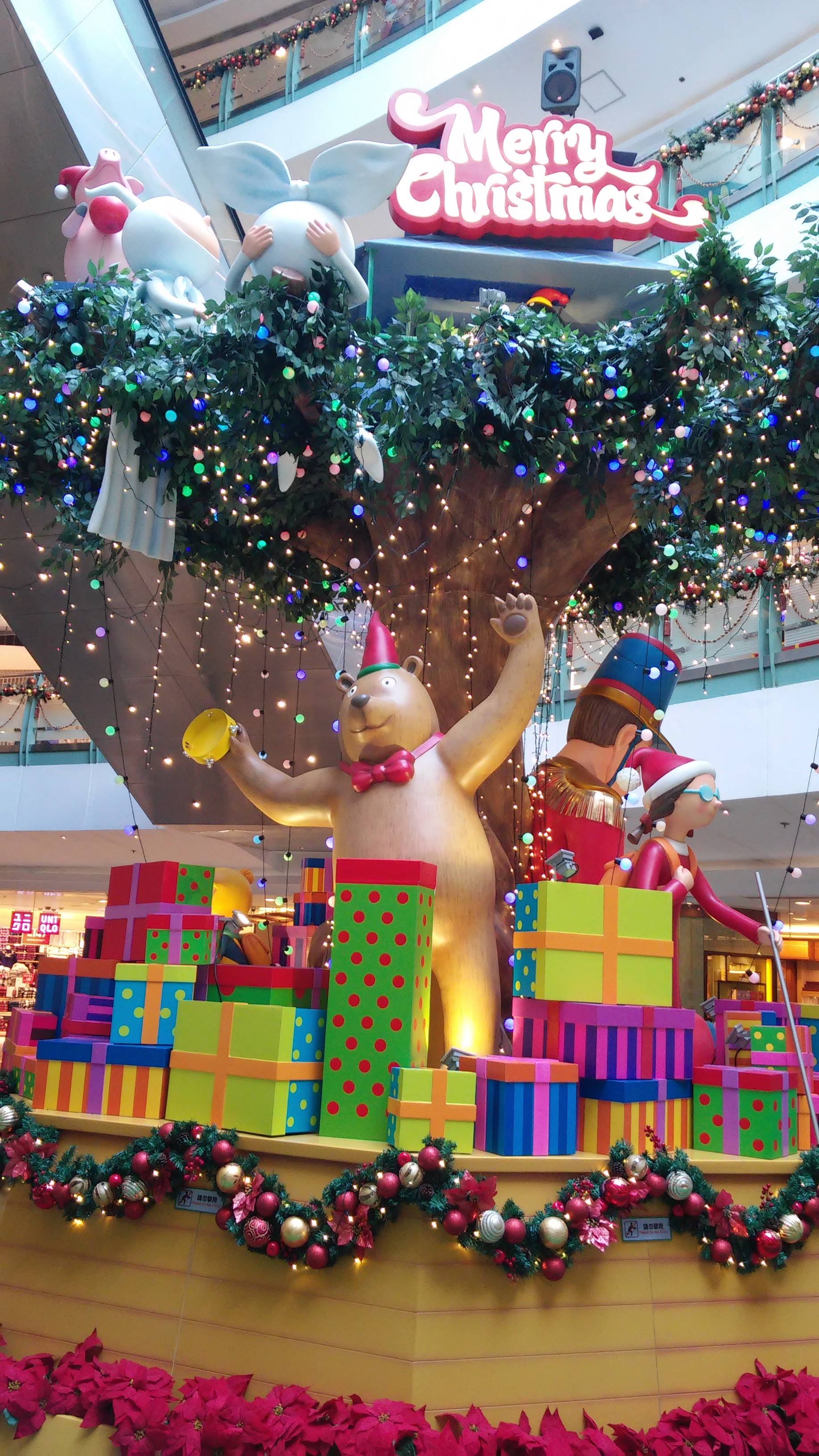 File:HK Kln Bay 德福廣場 Telford Plaza 2 interior decor tree Merry ...