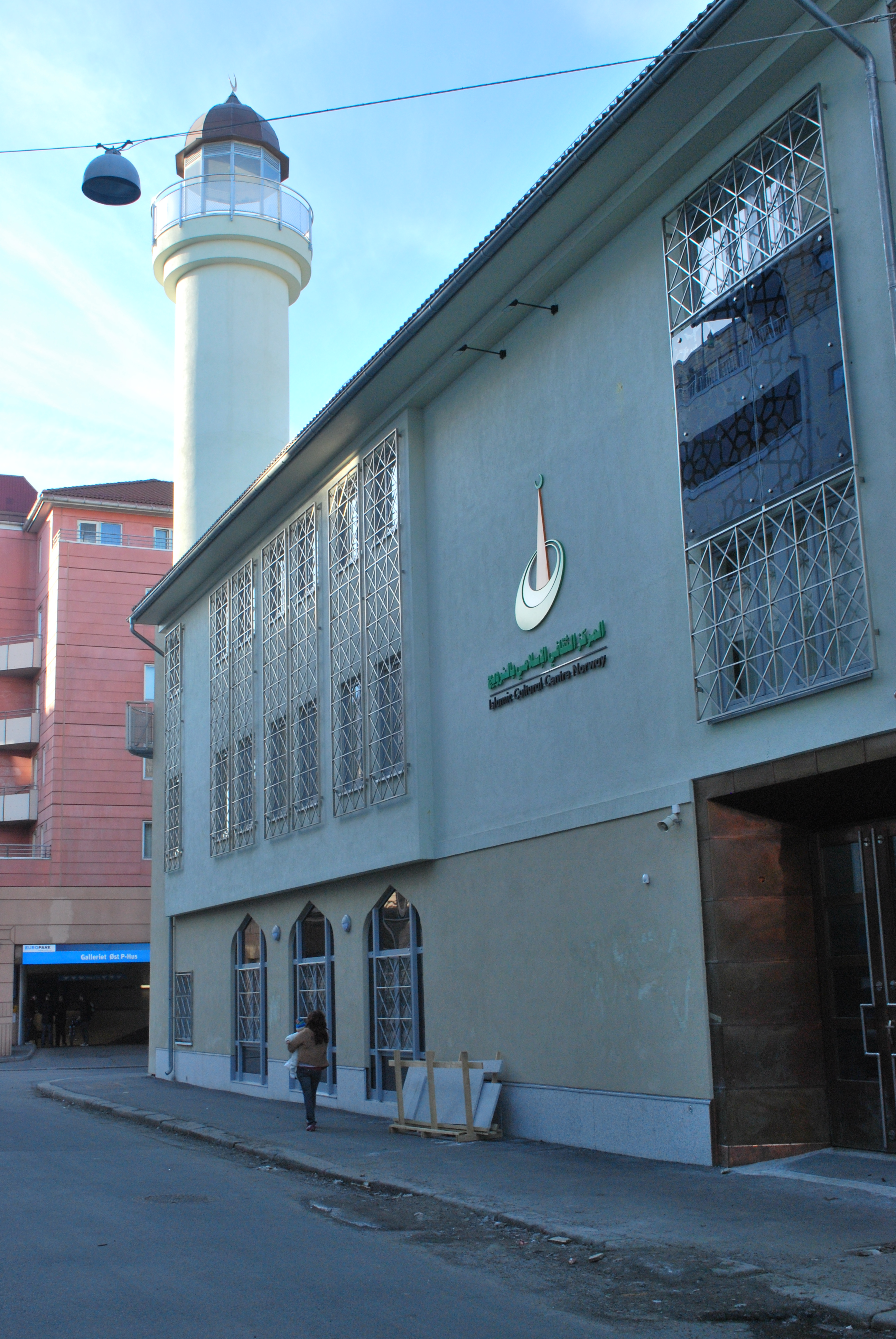 Islam In Norway: Norway Refuses Millions Of Dollars From Saudi Arabia For