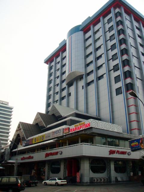 Sarinah - Wikipedia bahasa Indonesia, ensiklopedia bebas