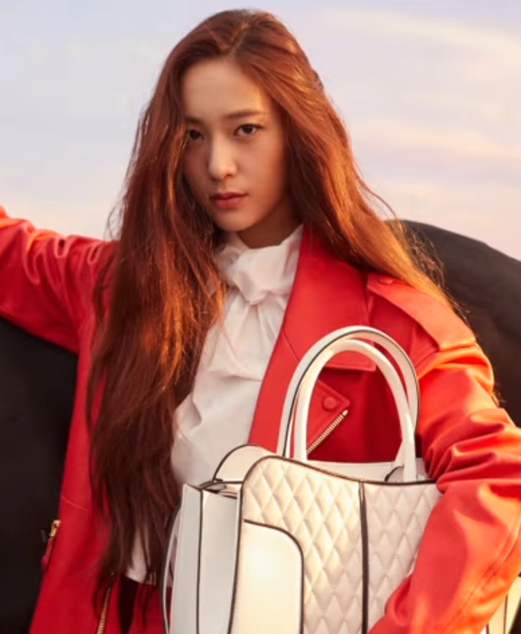 File Krystal Jung For Marie Claire Korea On July 2017 1