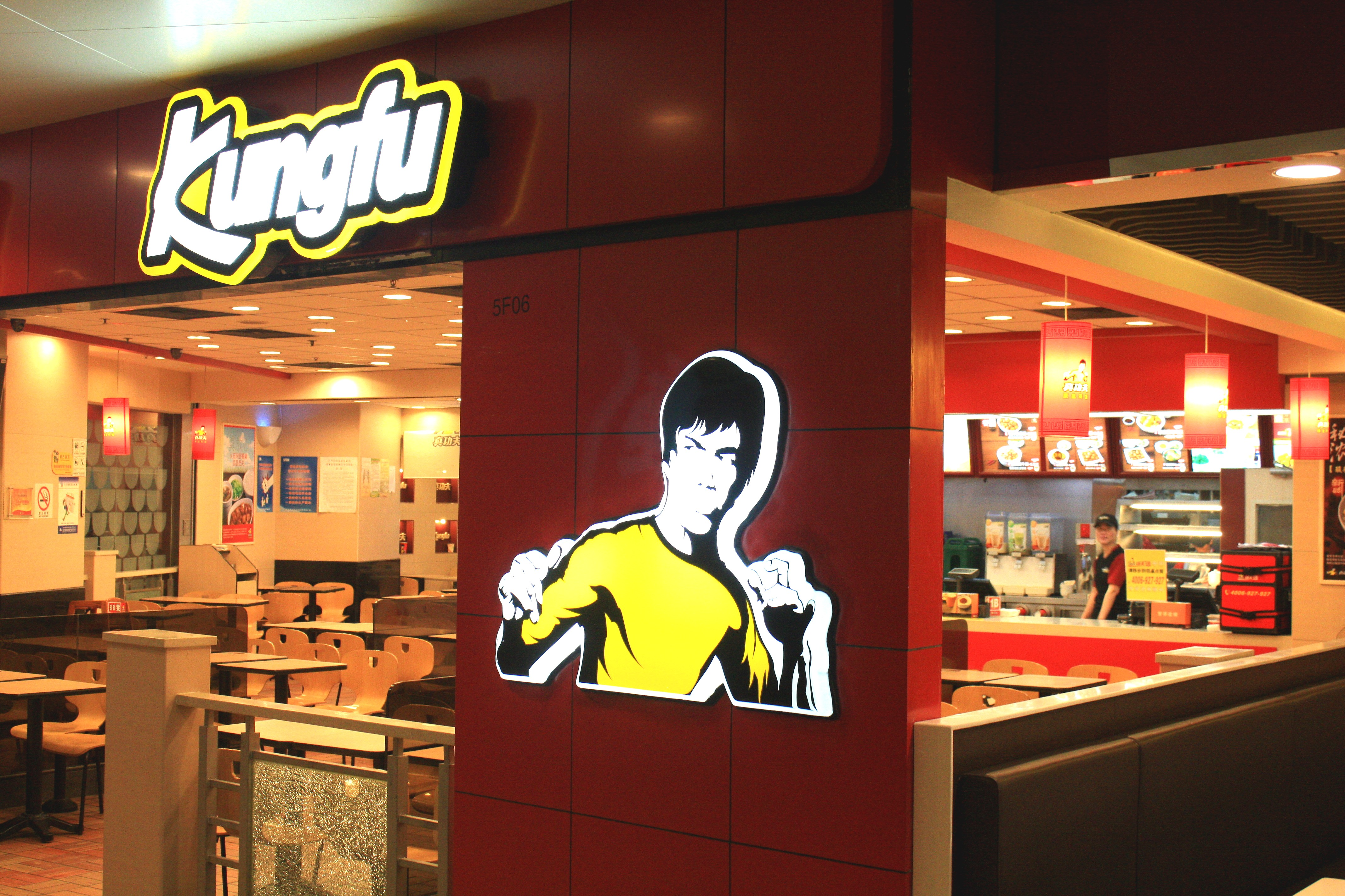 Image result for real kung fu fast food
