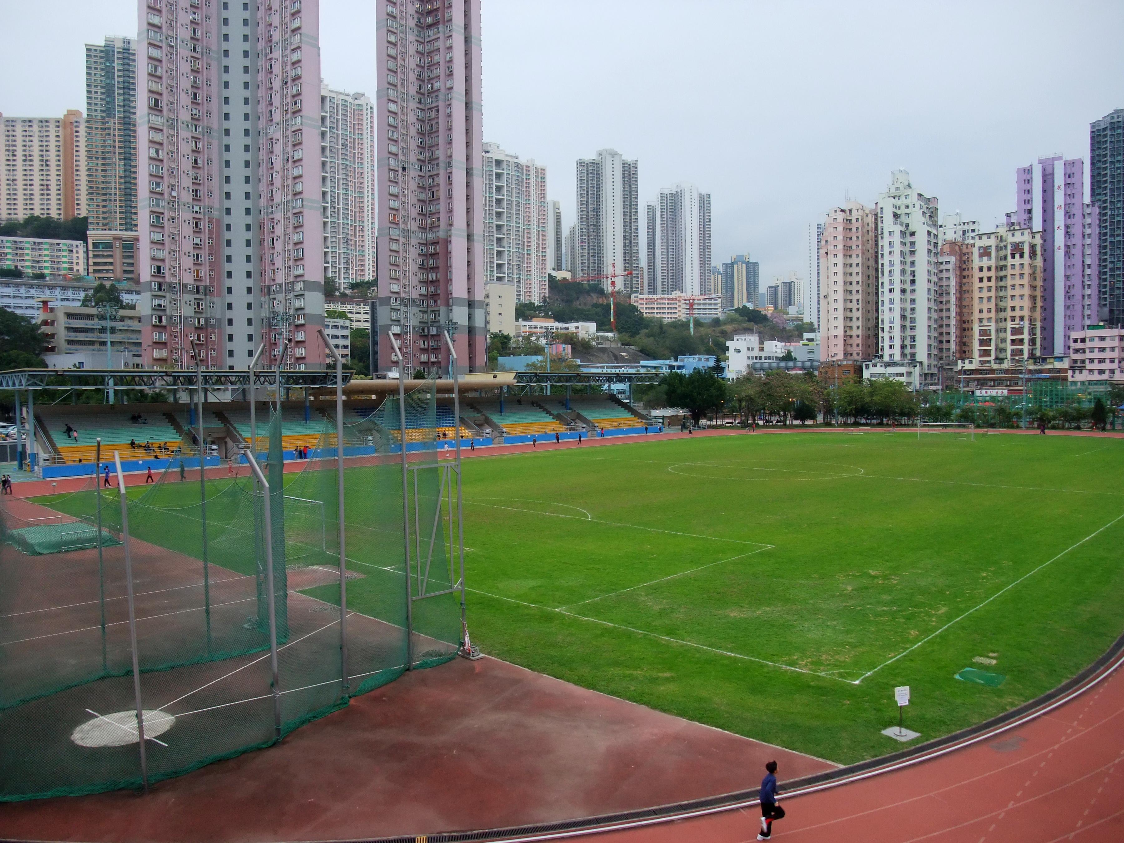 File:Kwai Chung Sports Ground (Hong Kong).jpg - Wikimedia Commons