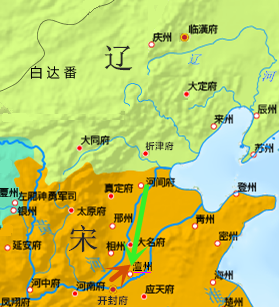 Khitan invasion of Song in 1004 Liao and Song Dynasties.png
