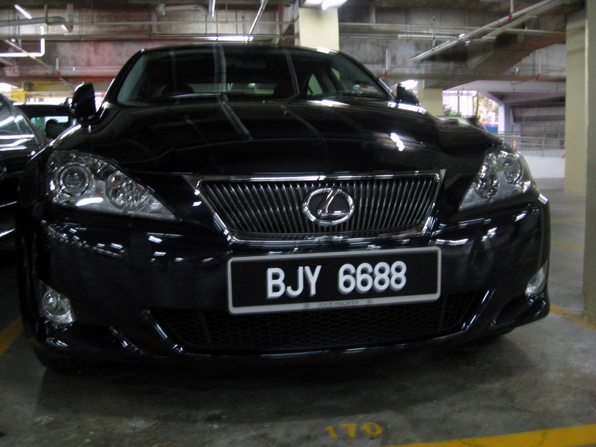 File License Plate 88 Is Lexus Malaysia Jpg Wikimedia Commons