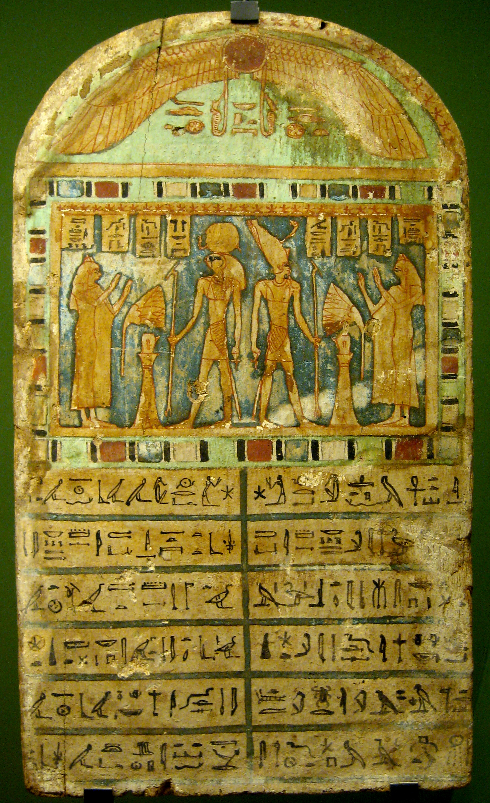 file luxor book of the dead 1 jpg   wikimedia commons