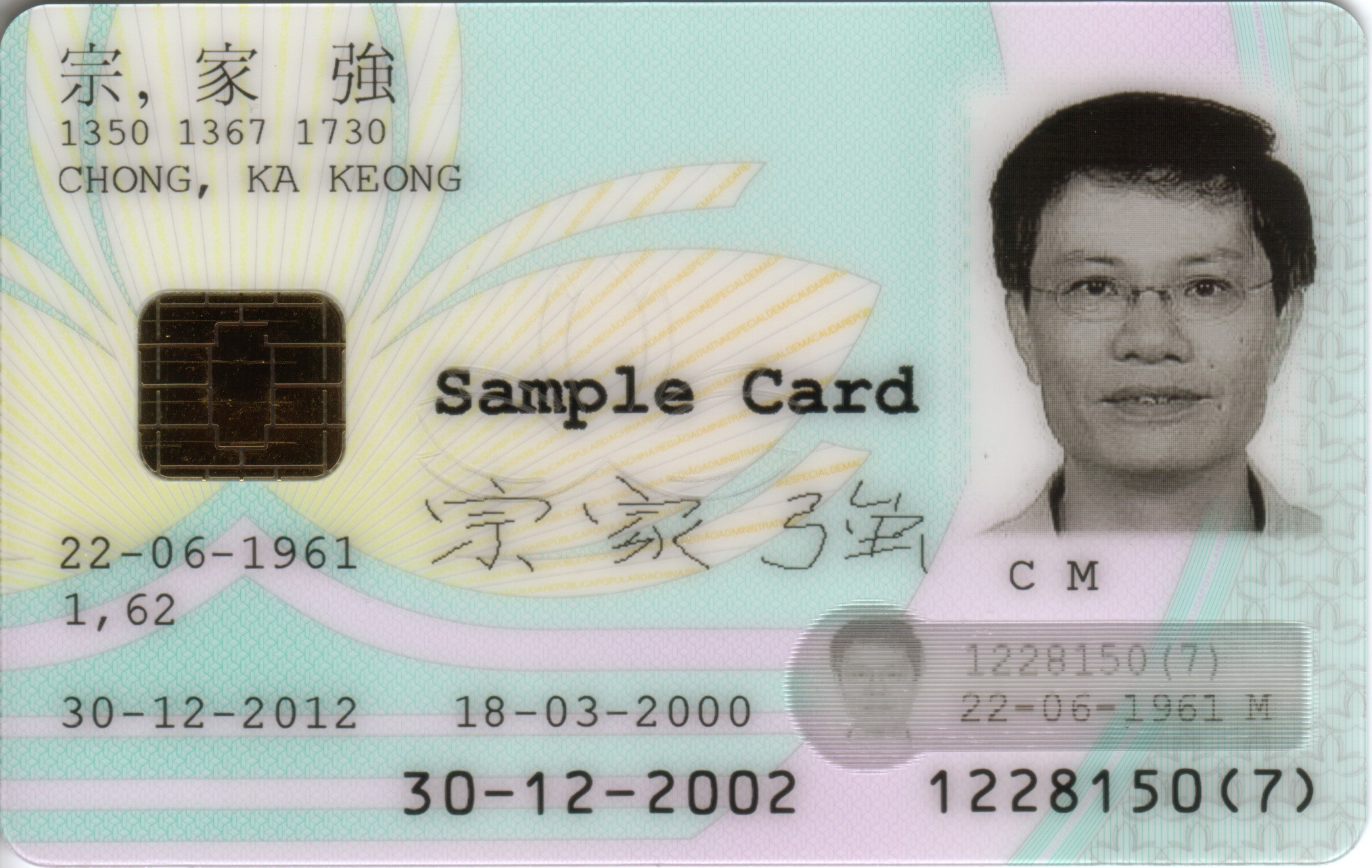 Free Id Card Design