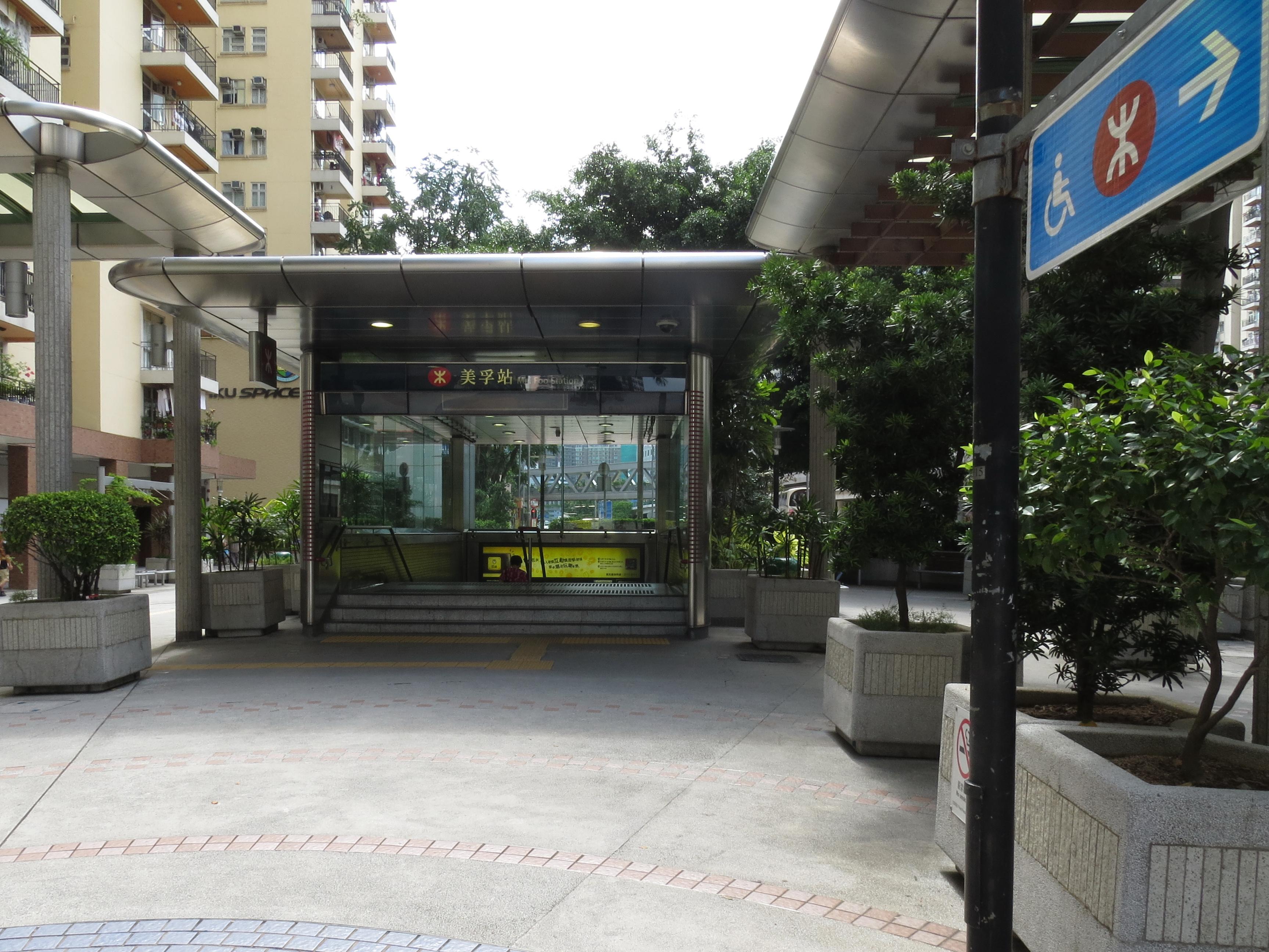 Mei Foo station