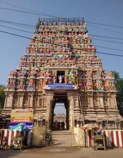 Nageswaraswamy Temple, Kumbakonam - Wikipedia