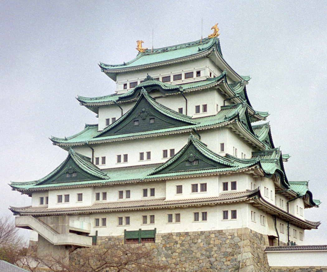 File:Nagoya-Castle-1.jpg - Wikimedia Commons