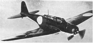 Nakajima B5N 1937 attack aircraft family by Nakajima; Japans primary carrier torpedo bomber in service at the start of World War II