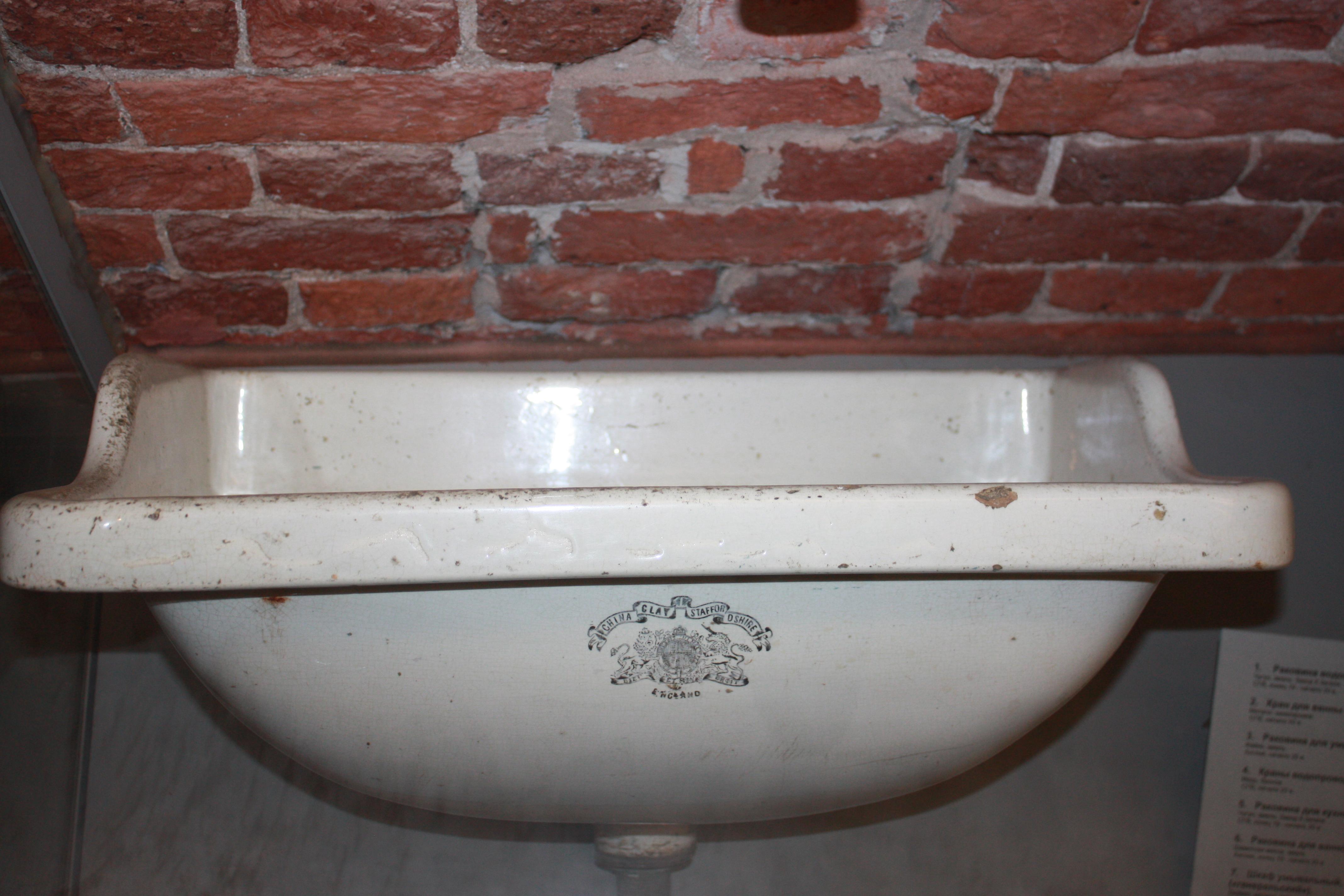 File:Old English Sink.jpg - Wikimedia Commons
