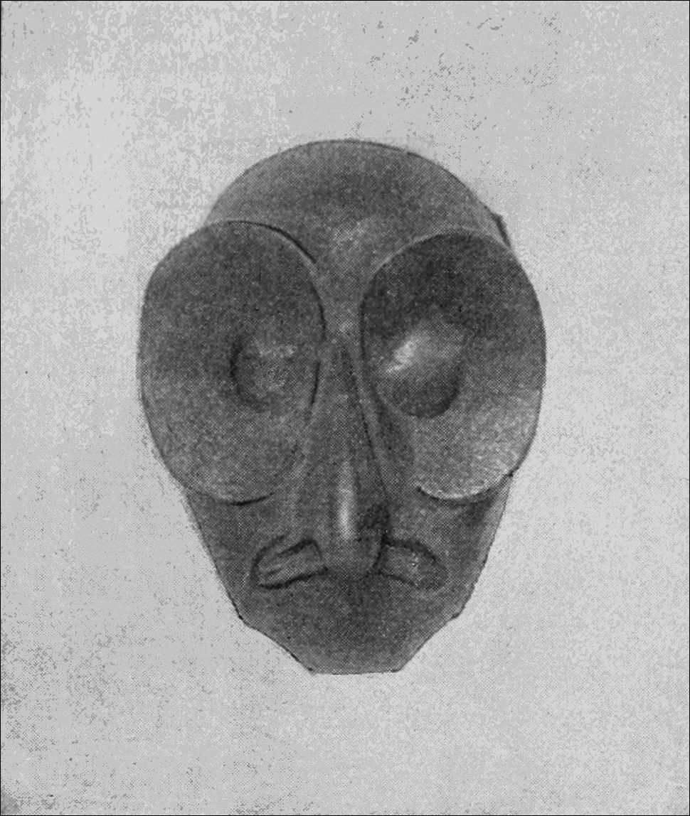 PSM V41 D610 Miniature delaware indian wooden mask 1.jpg