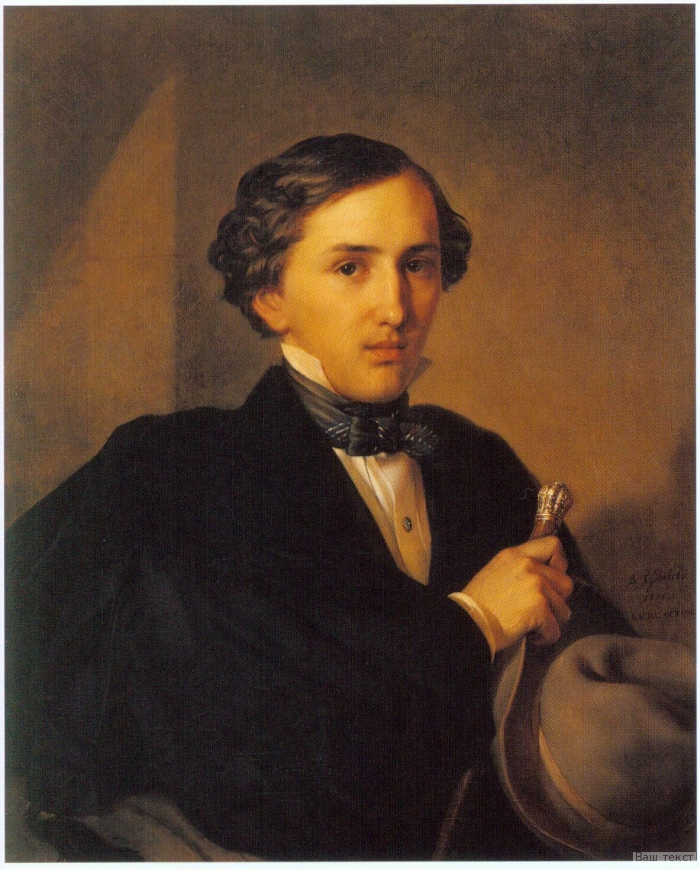 Портрет Александра Каминского.JPG