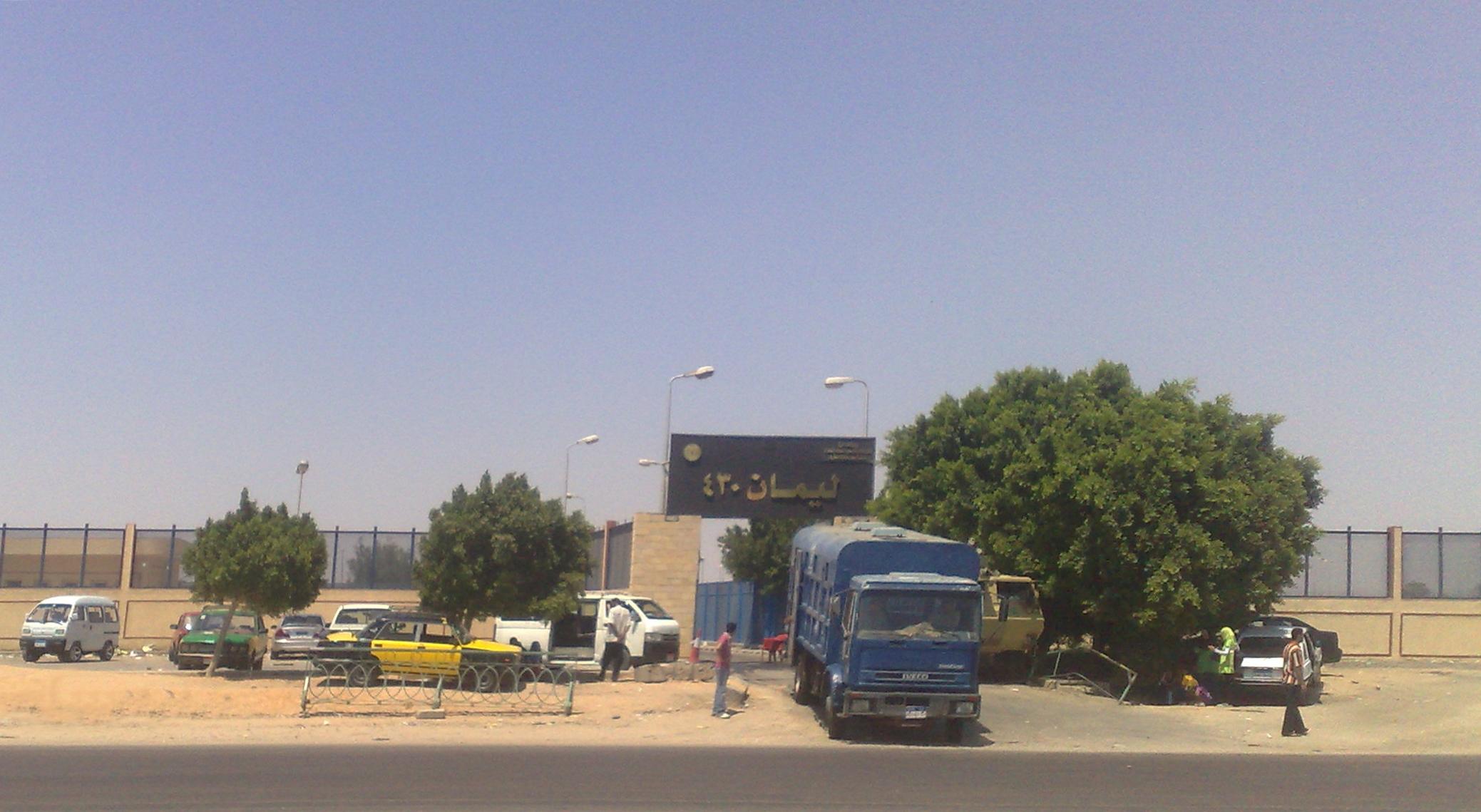 اقتحام النطرون Prison_number_430-Sadat_City.jpg