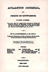 Atlantic Journal (1832-1833)